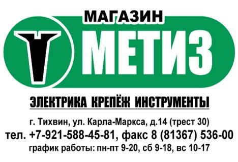 Дать бесплатное объявление об аренде земли комплектовщик 2 2 москва свежие вакансии